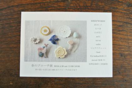 20160321_01