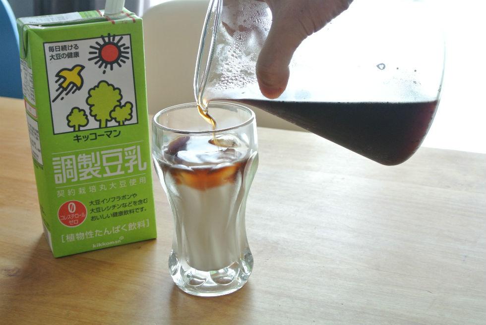 mintcoffee_07