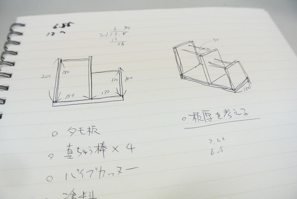 20170130_980_10