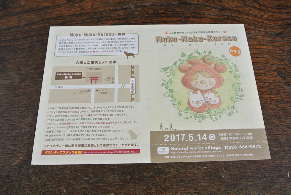 20170511_980_01