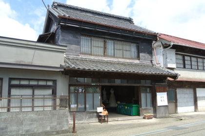 kuramono_980